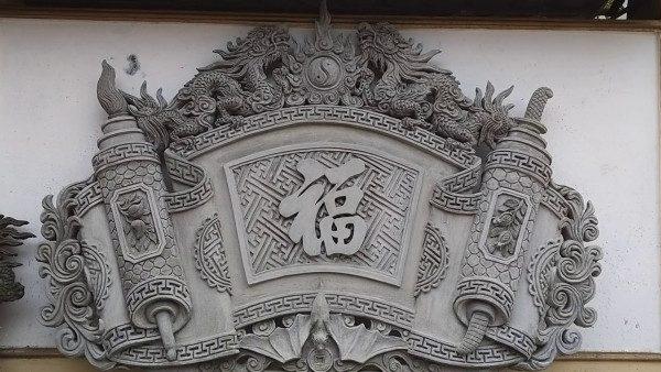 Dap Phu Dieu Bang Xi Mang 2